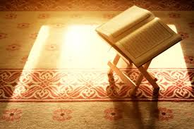 كيف تصاحب القرآن