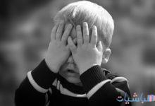 صورة كيف يؤثر اللوم والإهمال في الطفولة على لوم النفس وجلد الذات بعد البلوغ؟