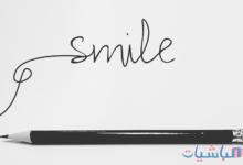 صورة علم النفس الإيجابي …طريقك إلى الحياة الطيبة التي تتمناها