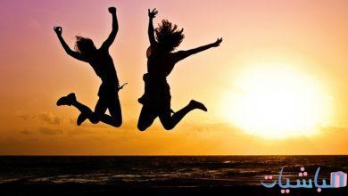 صورة شعور السعادة|ماذا يقف بينك وبين سعادتك؟